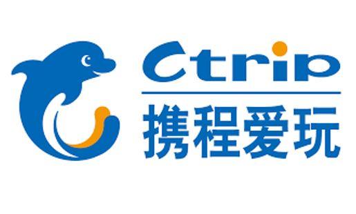 ctrip logo